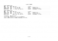 konbu_ratings_web2.jpg